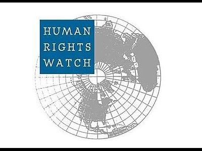Human Rights Watch. Фото: globalpeaceandconflict.wordpress.com