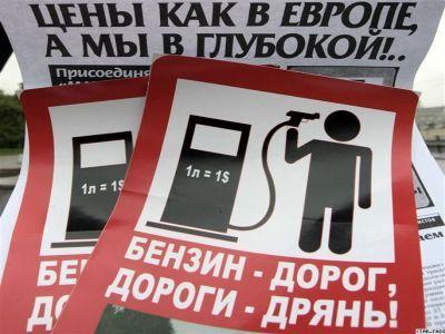 ВКрыму могут внепланово поднять стоимость бензина