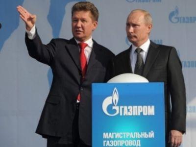 «Нафтогаз» купил практически 2 млрд. кубометров газа закредит ЕБРР