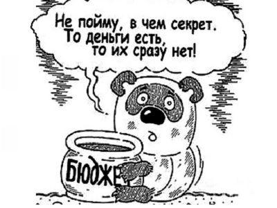Силуанов разъяснил рост секретных расходов государственного бюджета (0)