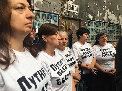 Суд изменил наказание матерям жертв теракта вБеслане