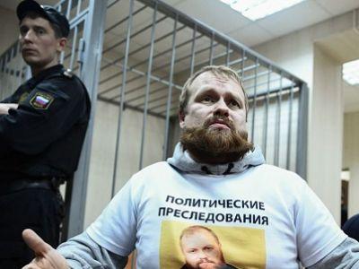 Мосгорсуд рассмотрит сегодня жалобу на вердикт  Дмитрию Демушкину